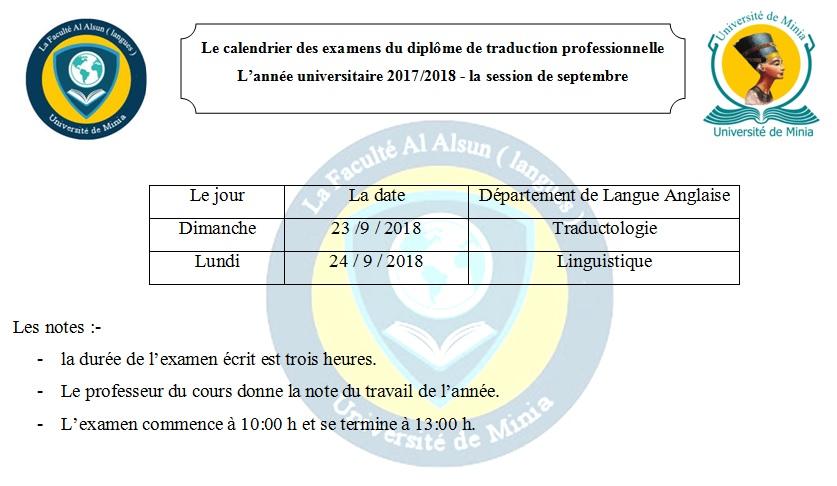 Calendrier Traduction.Le Calendrier Des Examens Du Diplome De Traduction